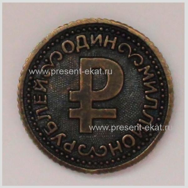 монеты россии волгоград купить